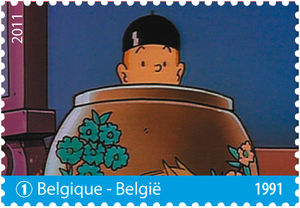 Tintin-The-Blue-Lotus-film-1991